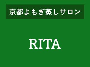 rita基本情報